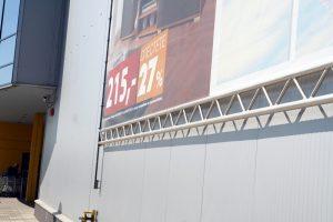 Рекламни калкани за фасадна реклама