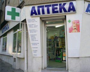 Извита светеща кутия за аптека