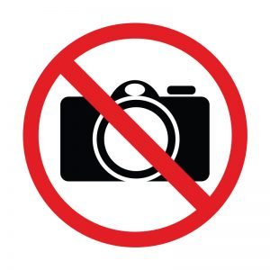 Стикер снимането забранено