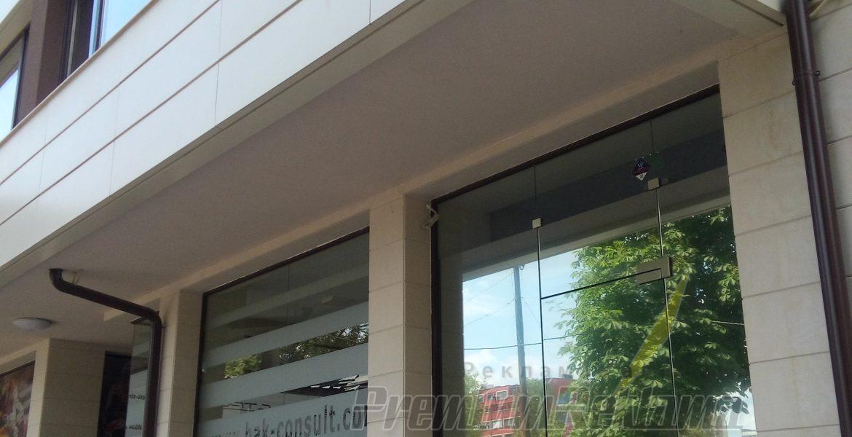 Външна реклама - матиране на стъкла с витражно или транспарантно фолио