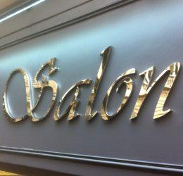 Букви за реклама от стиропор или фибран