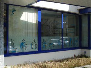 Плотерно рязани изображения от фолио за витрина