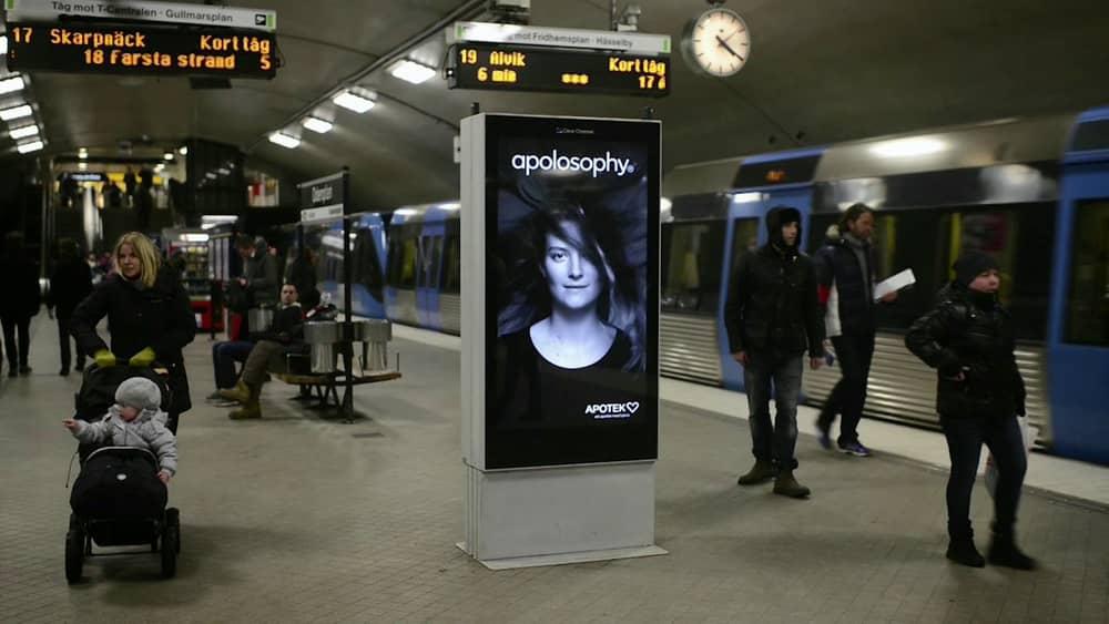 Предимства на външната реклама