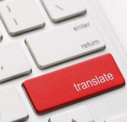 Преводът в международната реклама
