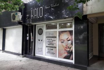 Реклама с перфо фолио