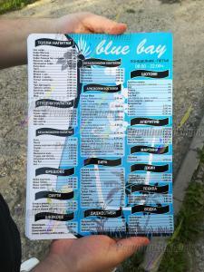 меню от бар