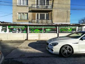 Реклама за автомивка в София