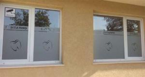 Матово фолио върху прозорци с надписи