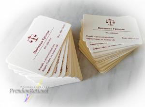 Адвокат визитни картички