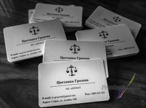 Едноцветни двустранни визитки